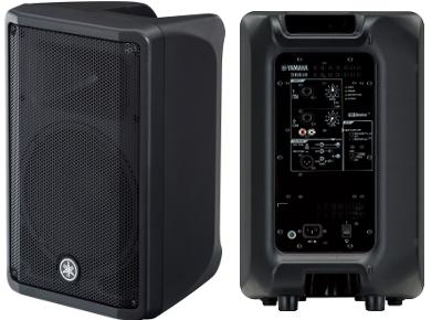 yamaha dbr10 700w active loudspeaker a c hamilton. Black Bedroom Furniture Sets. Home Design Ideas